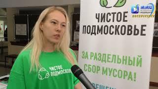 9 сентября 2018 года  выборы губернатора Московской области