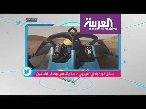 تفاعلكم : بطل الفورملا يسابق صقر الشاهين في الدرعية  - نشر قبل 3 ساعة