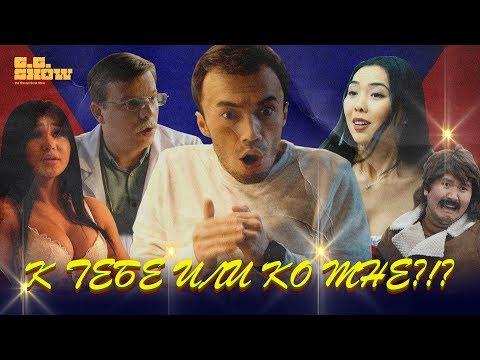 RATBEK | The GG Show #9