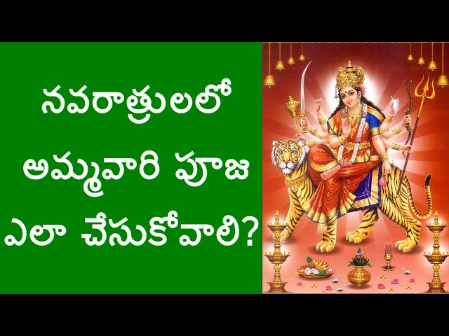 Navaratri Pooja Vidhanam/ Devi Navaratri Pooja Vidhanam/Navaratri Pooja Vidhanam In/Navaratri Pooj