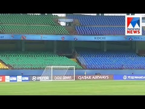 GCDA to hold responsibility for the cut down of seating capacity in Kaloor stadium  | Manorama News