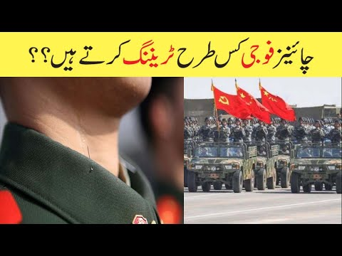 Chinas facts shamefull facts about China /in Urdu/Hindi/چایئنہ کے متعلق شرمناک حقائق
