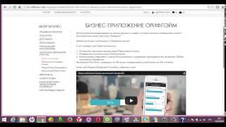 Работа на новом сайте Орифлейм Казахстан