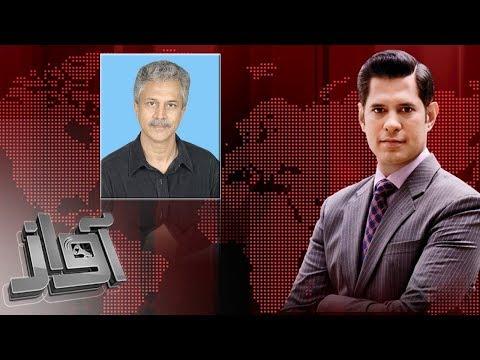 Awaz - SAMAA TV - 31 Oct 2017