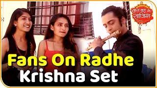 SBS Special: Radha Krishna actor Sumedh Mudgalkar's fans meet him on set| Saas Bahu Aur Saazish
