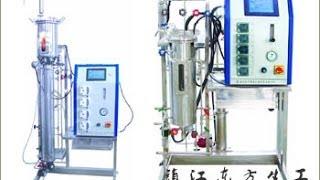 Air lift bioreactor