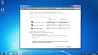 Как отключить выключение ноутбука при закрытии крышки