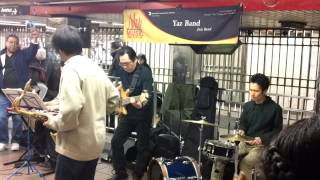 Yaz Band performing in 34th St-Herald Square Station