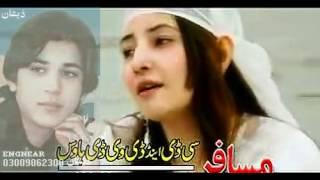 New * Ya Zama Nadan Malanga * Hits * Gul Panra * Ye Zama Nadan Malanga * Pashto New Song 2012 * HD