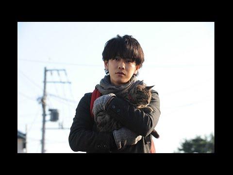 『世界から猫が消えたなら』映画オリジナル特報