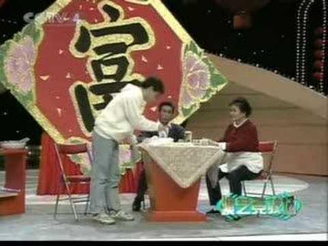 小品:吃饺子