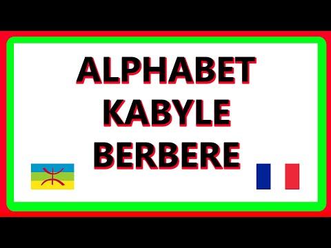 Alphabet kabyle berbère