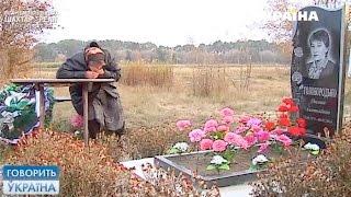 Интим на похоронах у матери (полный выпуск) | Говорить Україна