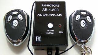 видео AN-Motors
