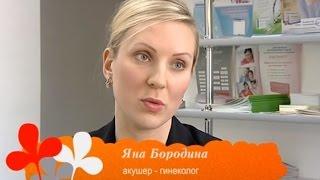 Вирус папилломы человека (ВПЧ): лечение. ЦСМ(, 2014-12-14T08:53:55.000Z)