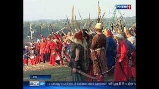 видео Азовское