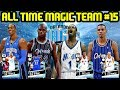 ALL TIME MAGIC TEAM #15! T MAC LEADS COMEBACK? NBA 2K17 MYTEAM ONLINE GAMEPLAY