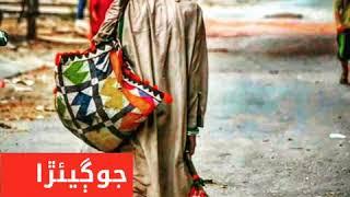 Ehro Ishq Lago Tosan    Sindhi Status Video Song    Sindhi Songs