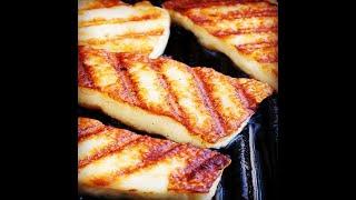 Сыр халлуми рецепт приготовления