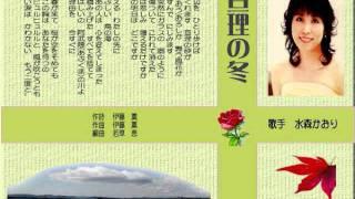 作詞&作曲 伊藤薫.