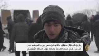 مئات اللاجئين محاصرون بمستودعات مهجورة في بلغراد