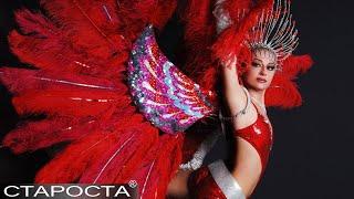 Арт-балет «Сейшн»: танцевальное и световое шоу, встреча гостей, иллюзионное шоу – Каталог артистов