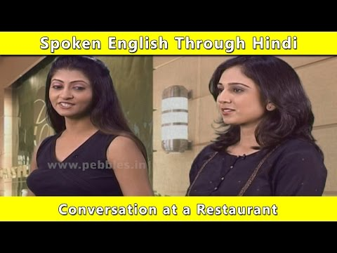 Conversation At A Restaurant   Spoken English Through Hindi   Learn English In Hindi For Beginners