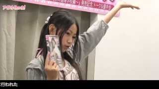 DVD『安藤穂乃果 @クレープセカンド 第17弾 ~穂乃果の臨海学校編~』...