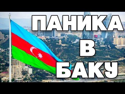 """Мне нужна помощь Пашиняна"""": родители пропавших азербайджанских военнослужащих/ Армения и Азербайджан"""