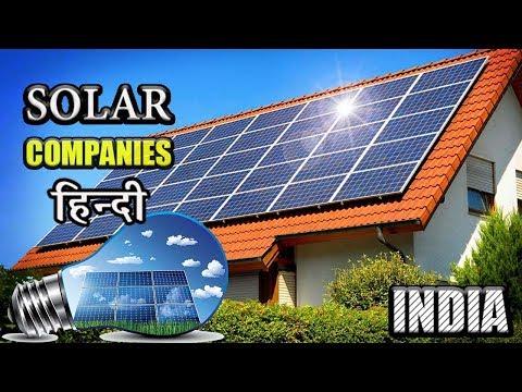 Top 7 Solar Companies in India (Hindi)