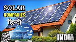 Top 7 Solar Companies in India (Hindi)