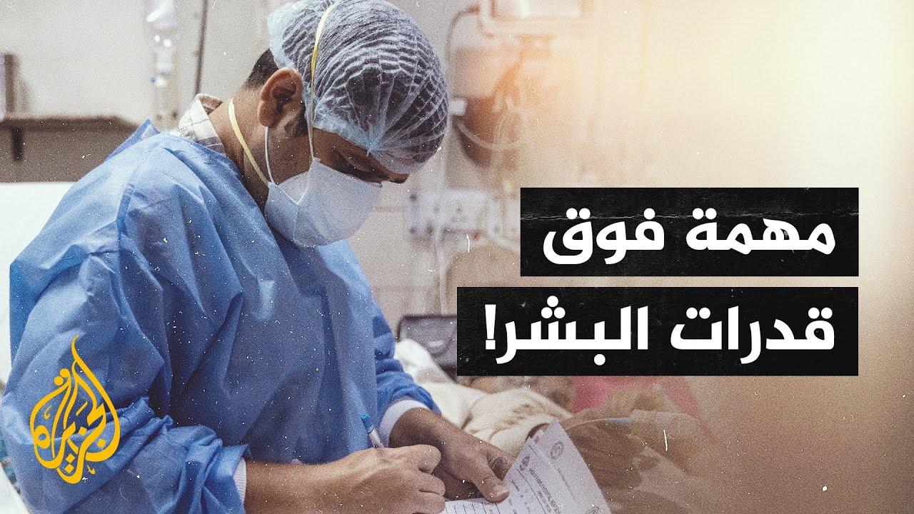 روهان أجراوال.. الطبيب الذي يقرر من يعيش ومن يموت  - 10:58-2021 / 5 / 7