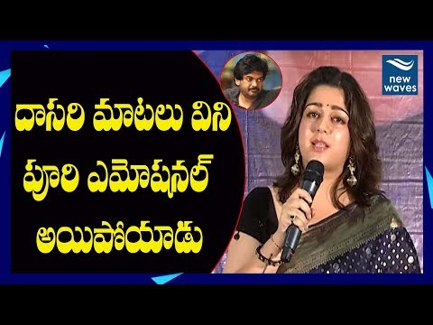 Charmy Kaur Powerful Speech About Puri Jagannadh | Puri Jagannadh Birthday | New Waves