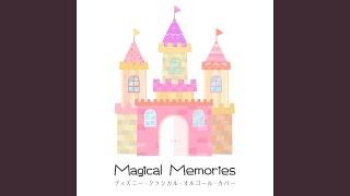 Provided to YouTube by TuneCore Japan ふしぎの国のアリス (Magical Music Box Ver.) (『ふしぎの国のアリス』より) · Relaxing BGM Project ディズニー・クラシカル・...