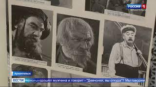 30 лет назад ушёл из жизни Народный артист СССР, актёр Архангельского театра драмы Сергей Плотников