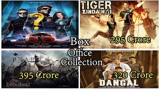 15th Day Box Office Collection | Robot 2.0 | Bahubali | Dangal | Tiger Zinda Hai | Video