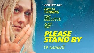 Please Stand By - Official Trailer [ ตัวอย่าง ซับไทย ]