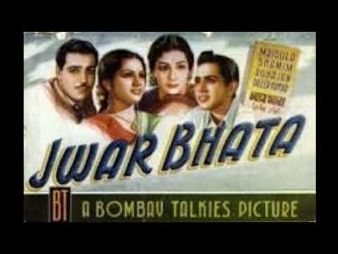 Jwar bhata(1944)Hit or flop? - YouTube