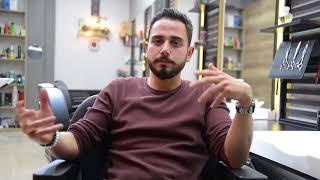 UŞAK - 3 ADAM KUAFÖR SALONU - FİLİZ ÇELİK