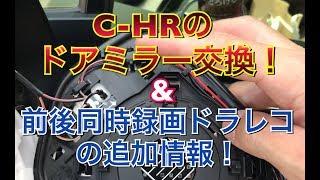 AUTO-VOX X1 9.88インチタッチパネル ミラー型ドライブレコーダー ミラ...