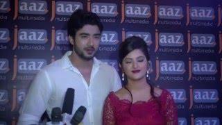 Pori monia and roshan Rikto  First look Ceremony || Bangla new Film Rokto ( রক্ত )