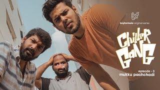 Chiller Gang | Episode 3 - Mukku Pacchadi | Boy Formula | ChaiBisket