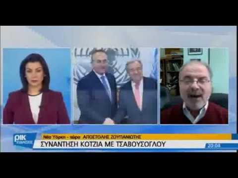 06.01.2017 - 20:00 Cyprus news in Greek -  PIK