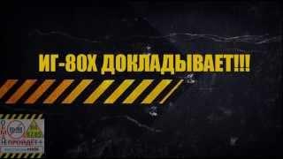 СУ155 24.11.2013 Обманутые дольщики Корпуса 84 ждут когда же начнется стройка