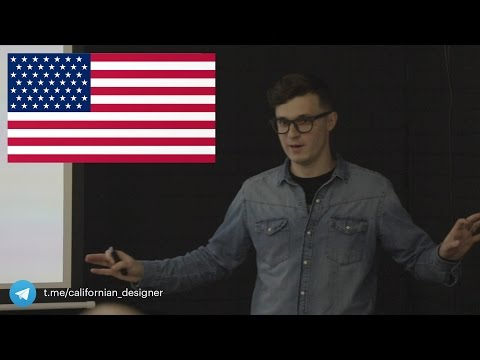 Как дизайнеру переехать в США