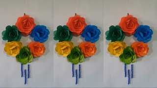 Paper Flower Wall Hanging - Home Decor Ideas With Paper - DIY …