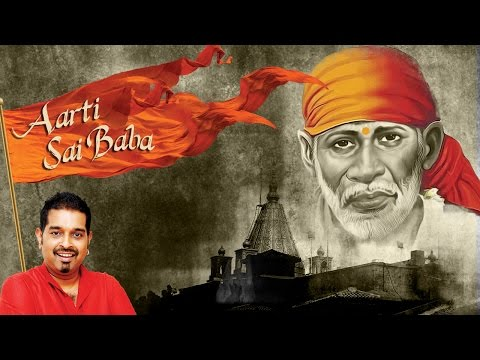 Aarti Sai Baba | आरती साईं बाबा | Shankar Mahadevan | Times Music Spiritual