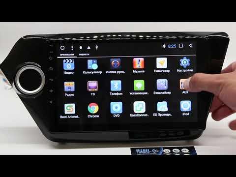 Штатная магнитола на Kia Rio 2011-2017 Android с GPS