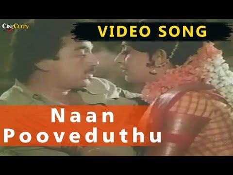 naan-pooveduthu-video-song- -naanum-oru-thozhilali- -kamal-haasan,ambika
