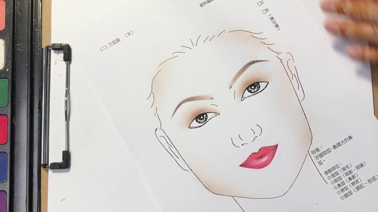 方形臉B - YouTube